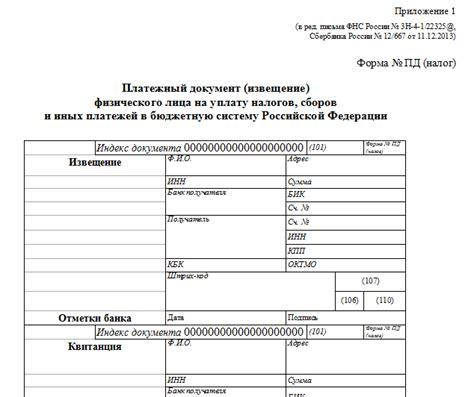 Реквизиты для оплаты загран паспорта