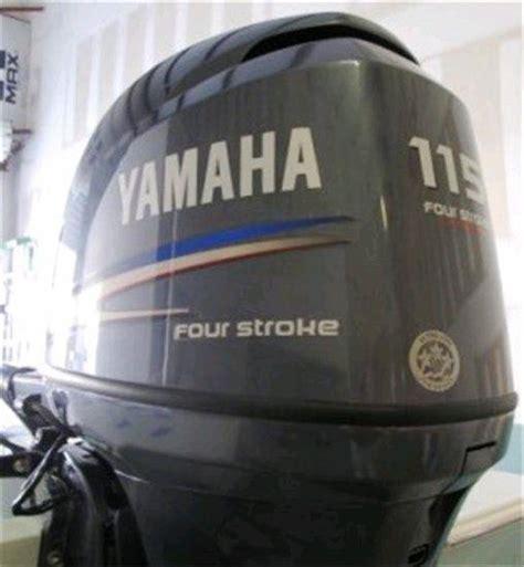 yamaha f115 four stroke outboard motor cv binamitra racing