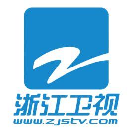 浙江卫视直播,浙江卫视直播在线观看,浙江卫视手机直播