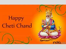 Cheti Chand 2017 All you need to know about the Sindhi