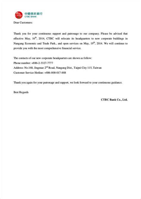 customer   letter samples templates