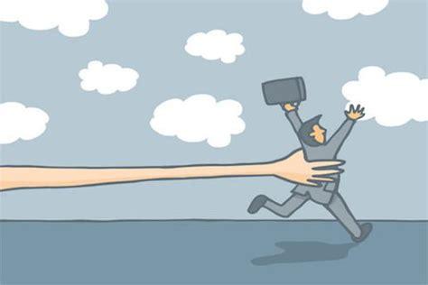 Procedura D Ufficio - pensione anticipata forzata dipendenti pubblici e