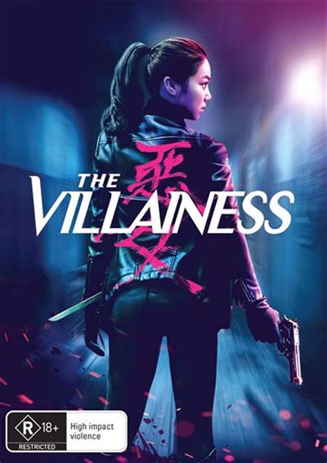 buy villainess   dvd  sale   fast shipping