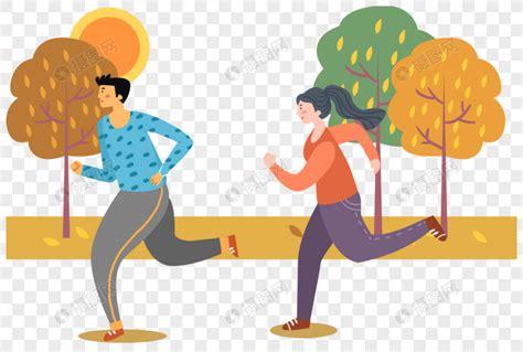 Saat perlombaan dimulai, 2 orang. Paling Populer 20+ Gambar Kartun Orang Lari - Gani Gambar