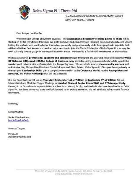 100 original papers letter of interest sorority