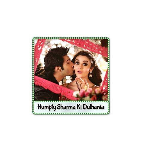 se dance karaoke humpty sharma ki dulhania hindi
