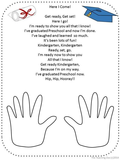 preschool short poems free graduation poem for pre k and kindergarten by the 117