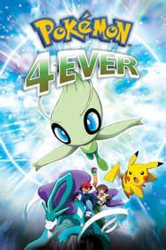 AnimeHell - Download Anime, Watch Anime Online, Anime ...