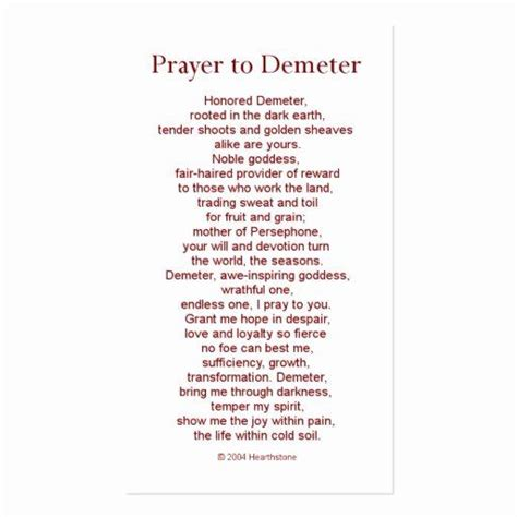 prayer card template  fresh demeter prayer card double