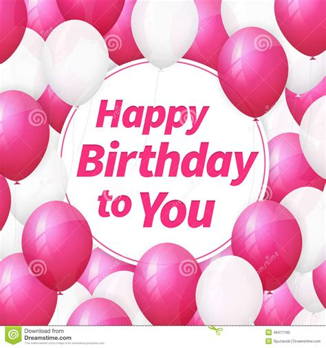 happy birthday greeting card  white  pink balloons