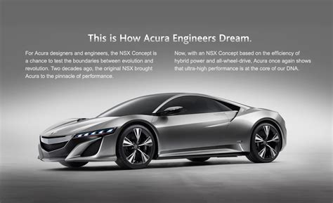 concept acura nsx my next car when it comes out
