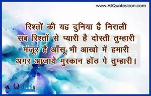 100+ [ Best English Quotes In Hindi ] | Best Hindi Shayari ...