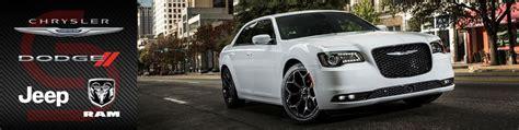 Suburban Chrysler Dodge Jeep Ram Of Troy, Mi  Coupons To