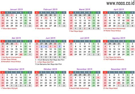 Download Kalender 2019 Cdr Psd Lengkap