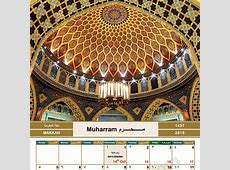 Islamic Calendar 2016 Hijri Calendar 1437 for Free Download