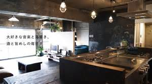 japanese home interior design japanese style interior design