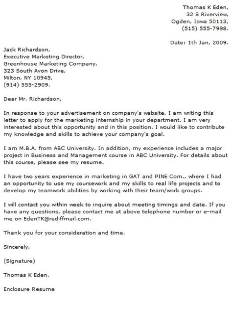 marketing cover letter exles