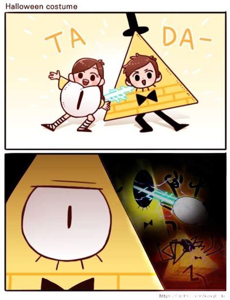 Gravity Falls Memes The Best Gravity Falls Memes Memedroid