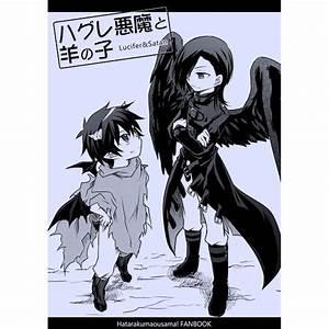 Read The Devil Is A Part Timer Light Novel Pin On The Devil Is A Part Timer Lucifer