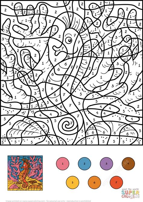 Seahorse Color by Number from Color by Number Worksheets