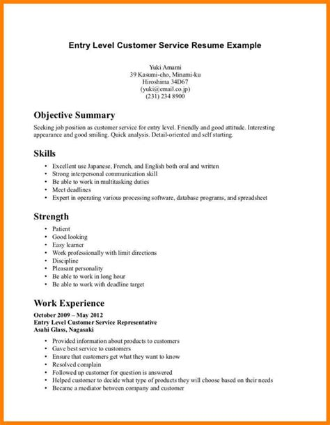 Entry Level Cis Resume by Data Analyst Description Resume For Answering Sle List Education On Verbs Best
