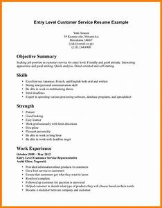 9 entry level resume sample precis format With how to make a resume for beginners