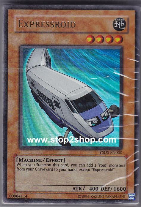 yugioh gx duel academy best deck yu gi oh gx syrus truesdale duel academy starter structure