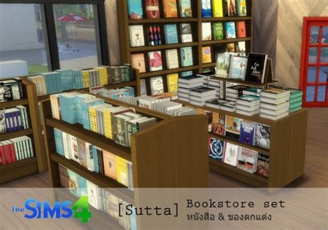 Bookstore set at Sutta Sims4 » Sims 4 Updates