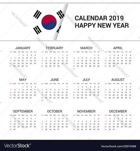 calendar korea south flag background english vector image