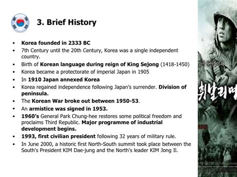 how to clear history korea facts the republic of south korea
