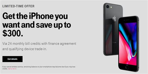 carriers start  announce iphone  trade  deals save
