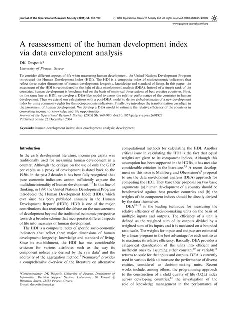 A reassessment of the human development index via data