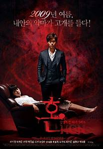 Possessed 2009 South Korea MBC AsianWiki