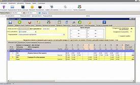 составление табеля учета рабочего времени работников онлайн калькулятор