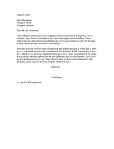 Resignation Letter Flexible End Date