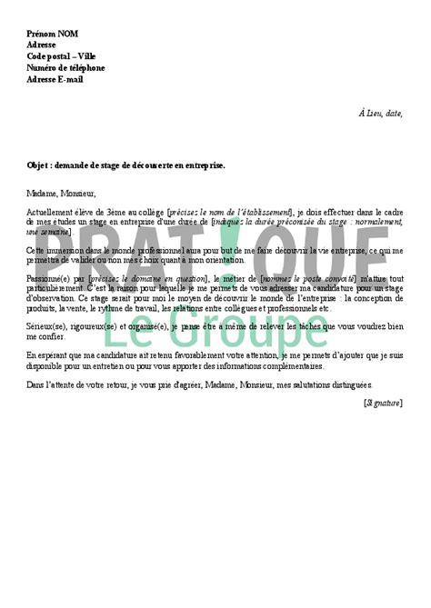 vetement cuisine professionnel lettre de motivation pour le stage en entreprise collège pratique fr