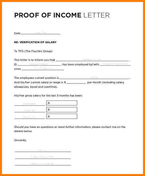employee salary verification letter sales slip template