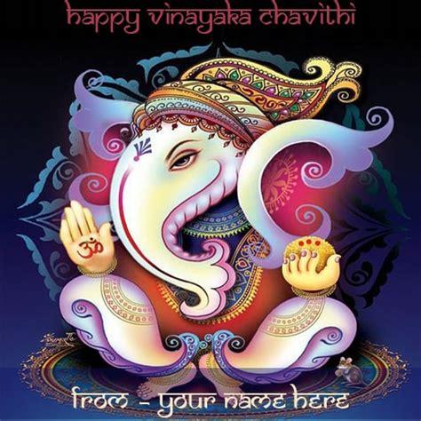 happy vinayaka chavithi  cards   editor