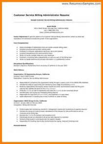 11 resume customer service skills bibliography formated