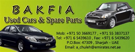Bakfia Used Cars and Spare Parts - Used Car Dealers - Ain ...
