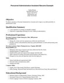 resume format exles 2017 resume of administrative assistant