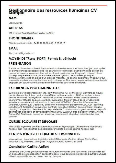 Exemple De Cv De Travail by Modele De Cv Gestionnaire Des Ressources Humaines