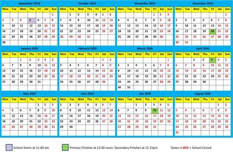 calendar maharishi school