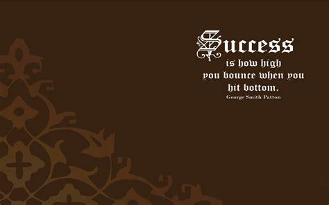 Background Quotes by Perseverance Iz Quotes Quotesgram