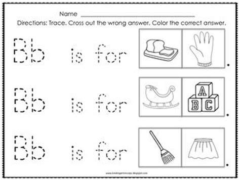 images   letter identification worksheets