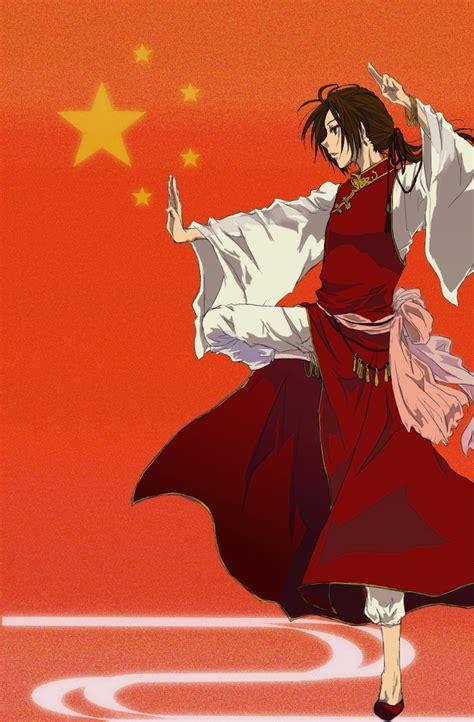 China - Axis Powers: Hetalia - Mobile Wallpaper #822114 ...