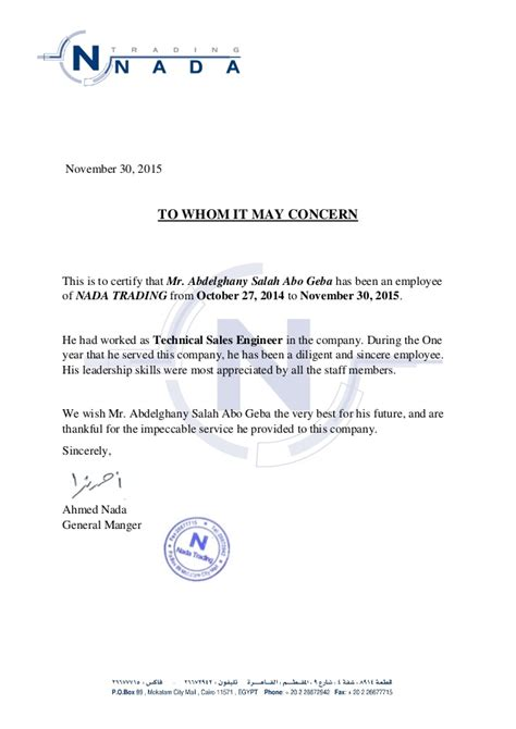 Certificate To Whom It May Concern by Certificate Experience Work Abdelghany Geba Nada Trading