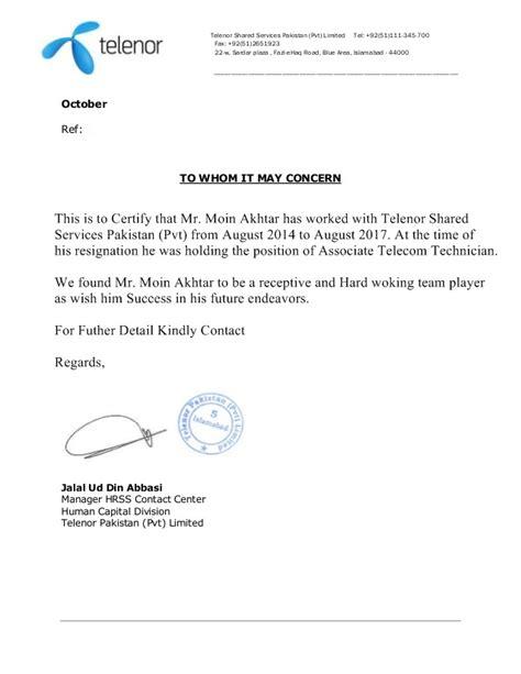 experience letter format  pakistan