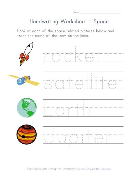 outer space free printables view and print your space