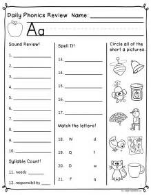 First Grade Reading Phonics Worksheets